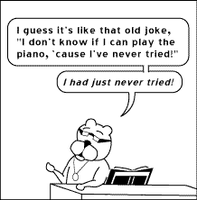 A panel from Achewood